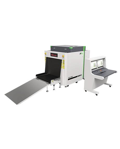ZKX10080 X-Ray Güvenlik Sistemi