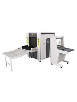 ZKX6550 X-Ray Güvenlik Sistemi